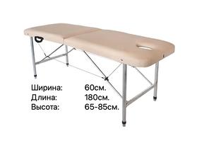 Эконом 60+ (7) Стол для массажа с регулировкой высоты и отверстием для лица