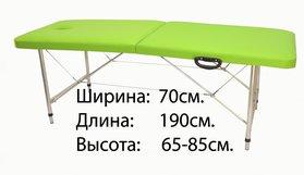 Детский 60 (20) Стол для массажа с вырезом для лица (люверс для лица) ирегулировкой высоты длина 1600мм Размер. Для расчета в транспортной компании Ш/Д/В 20/80/63см. вес 13кг.
