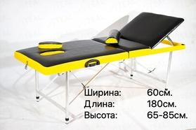 Профи 60+ (10) Стол с регулировкой высоты, регулируемой спинкой и отверстием для лица