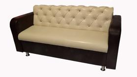 Двухместный диван с подлокотниками