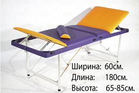 Макс 60+ (23) Складной массажный стол  с 2 регулируемыми спинками, регулировкой по высоте и отверстием для лица. Размер для расчета в транспортной компании Ш/Д/В 20/90/63см. вес 16кг.