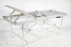 Профи 70/75 (18) Складной массажный стол с подъёмной спинкой и вырезом для лица