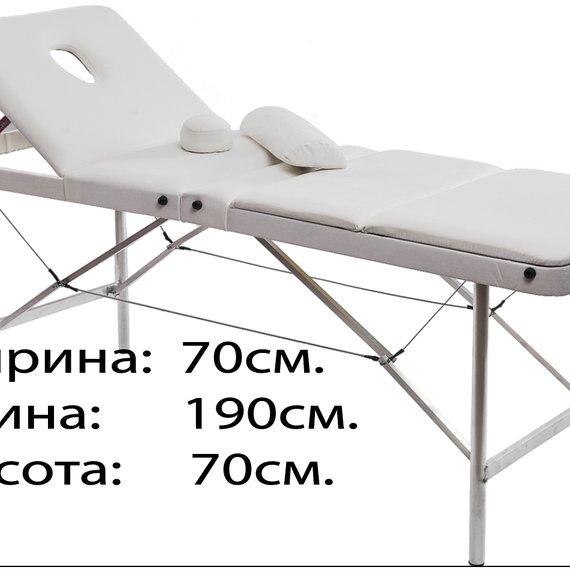 Профи 70/70 (17) Складной массажный стол с подъемной спинкой и вырезом для лица. Размер для расчета в транспортной компании Ш/Д/В 20/95/73см. вес 16кг.