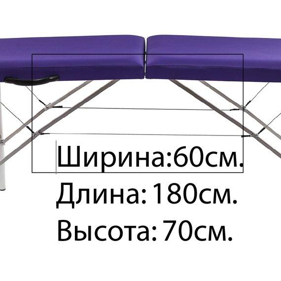 Эконом 60/70 (2) Складной массажный стол без отверстия для лица