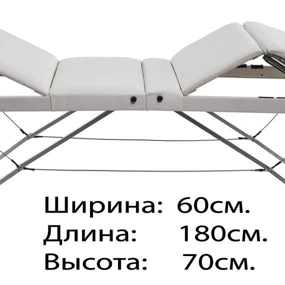 Люкс 60/70+ (35) Складной массажный стол с подъемной спинкой 4-секционный, с отверстием для лица. Размер для расчета в транспортной компании Ш/Д/В 20/90/63см. вес 16кг.