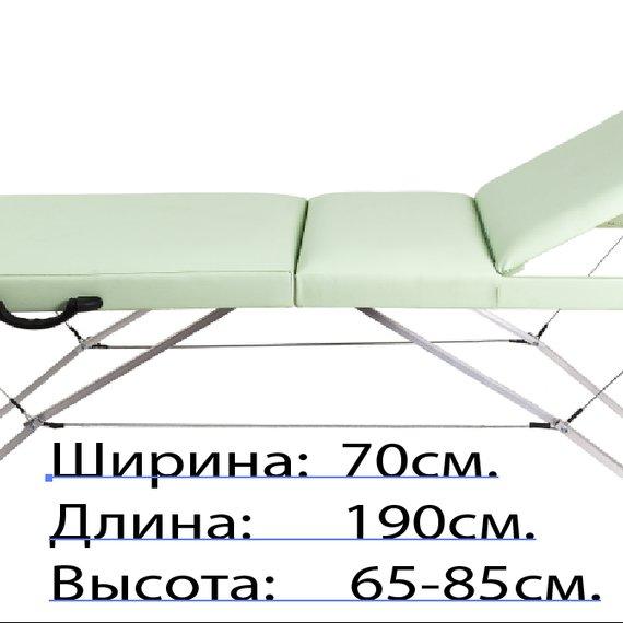 Профи 70+ (19) Складной массажный стол с регулировкой высоты, регулируемой спинкой и отверстием для лица. Размер для расчета в транспортной компании Ш/Д/В 20/95/73см. вес 16кг.
