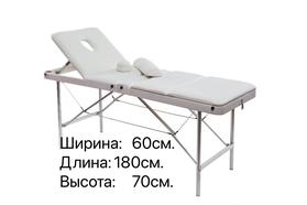 Профи 60/70 (8) Складной массажный стол, с подъемной спинкой и вырезом для лица