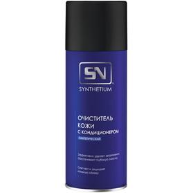 Очиститель кожи с синтетическим кондиционером, SYNTHETIUM аэрозоль 520 мл AC-854